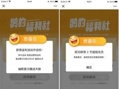 120元开通15个月QQ超级会员 亲测秒到账