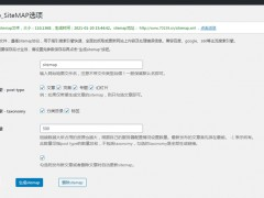 WordPress 百度sitemap插件