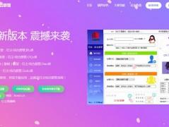 QQ群管机器人html官网源码