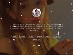 超炫酷随机视频背景引导页源码