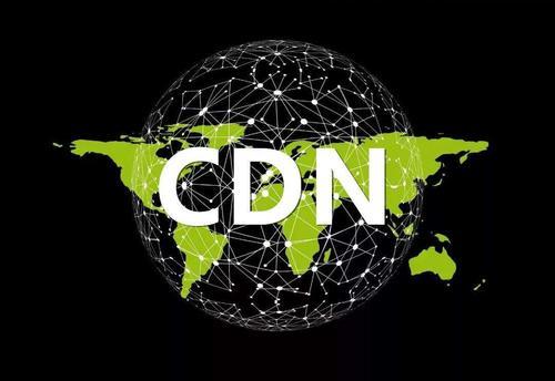 高防服务器和高防CDN防御的区别有哪些?