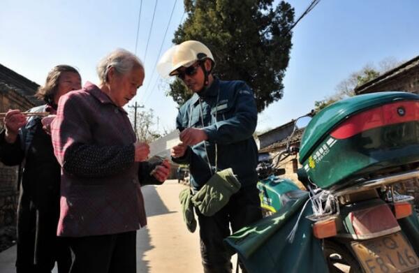 每年亏损上百亿:中国邮政为啥还要做物流 我看世界 好文分享 第3张