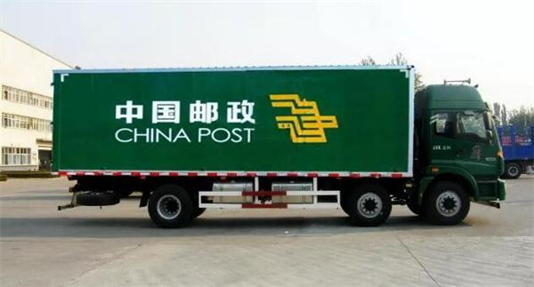 每年亏损上百亿:中国邮政为啥还要做物流 我看世界 好文分享 第1张
