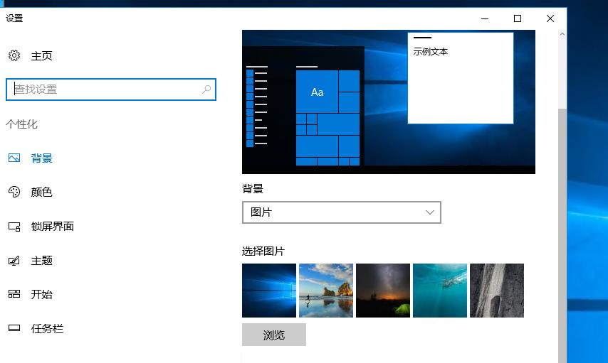 Windows 10 激活工具.png